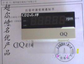 DM94C数字转速、线速、频率表超尔崎DM94A