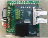 SKZ-JXB3-A电源控制板
