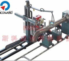 斯科威尔管道自动焊接设备