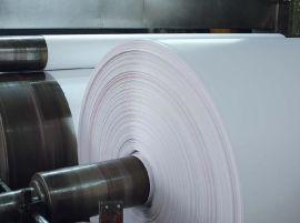 供应60g80g120g瑞典进口白牛皮纸 食品白牛皮纸