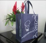 訂做環保袋,上海聽雨免費創意設計,專業快速打樣