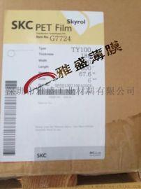 供应PET薄膜开关专用薄膜|标牌面板PET膜