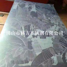 海南**厂家  不锈钢蚀刻板  别墅装饰板制造