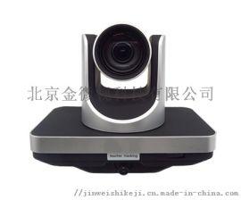 金微视教育类高清智能跟踪摄像机