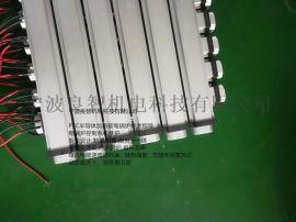 宁波良智机电科技有限公司主要经营环保产品 PTC半导体加热管加热器电锅炉