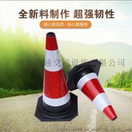 60高橡胶路锥 公路作业施工警示路锥雪糕筒