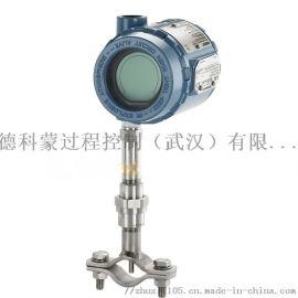 罗斯蒙特3144PD1A1E5T1Q4温度变送器