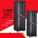 室外防水網路機櫃交易價格