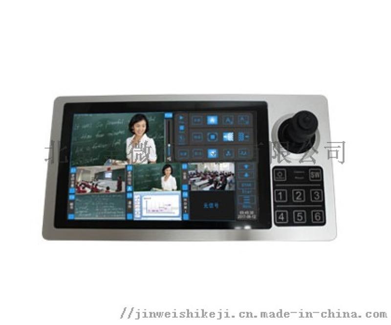 金微視攜帶型錄播一體機 JWS-S700