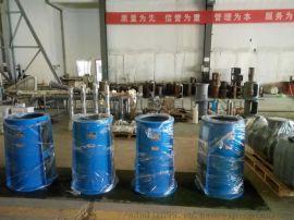 山东赛鼎节能搅拌器、搅拌机架、机械密封