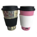 熱賣防燙圈竹纖維咖啡杯