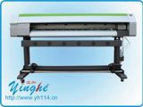 瀛和YH-1520X寫真機