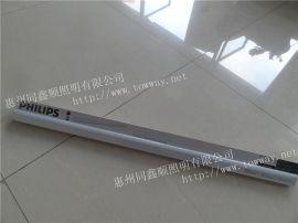 供应 Philips 900mm 6500K LED一体化支架灯 商用家居型
