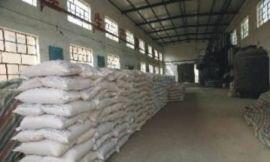 西安聚合物胶泥,西安防水益胶泥,西安聚合物胶泥
