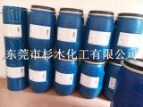 柔韧性防水胶SM-J020