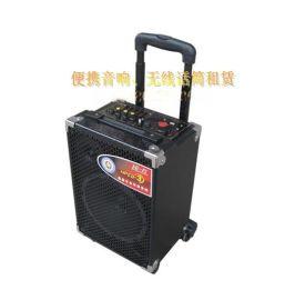 音响设备租赁 四川成都无线话筒租赁 手持话筒音响租赁