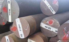 批发销售4CR13V塑料模具钢,4CR13V不锈模具钢材,4CR13V圆钢高硬度