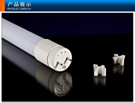 厂家LED日光灯 T5T8一体化led日光灯管 led灯管 LED照明节能灯管