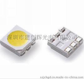 供应5050 正白 18-20LM SMD贴片LED灯珠