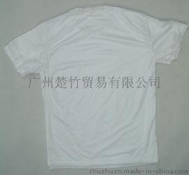 超低价一次性纯涤t恤外贸专用竞选文化衫服装定做