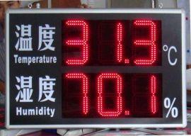 **彩 工业专用温湿度显示屏RC-HT880A