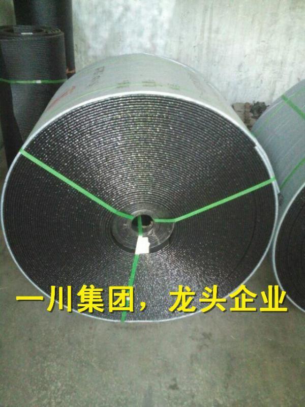 整芯阻燃输送带,PVG 、PVC