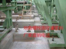 内蒙古高强灌浆料 设备安装二次灌浆料