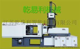 乾易利卧式自动加料BMC(DMC)注塑机
