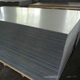 合金铝板 优质铝板厂家 3003铝板 5052铝板