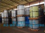 杭州台州宁波宝钢正品镀铝锌彩涂 0.5*1000海蓝白灰