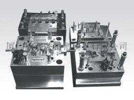 厦门精密模具  塑料模具  双色模具 注塑模具  吹塑模具  压铸模具