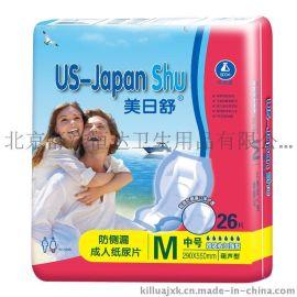 美日舒成人纸尿片老人纸尿裤成人尿不湿隔尿床垫护理垫纸尿片M号