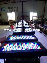 擎田灯光 QT-WL192 RGBW 颗投光灯,洗墙灯,投光灯,点控洗墙灯