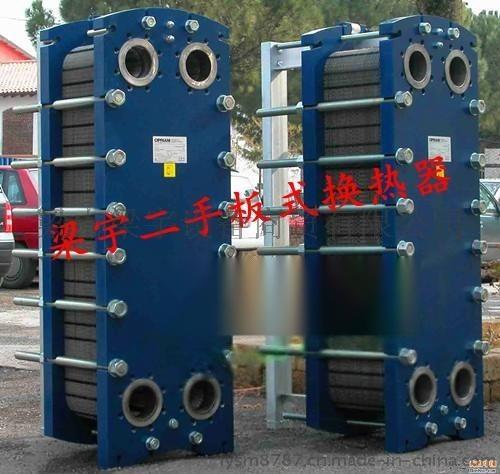 二手不鏽鋼板式換熱器/冷凝器