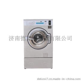 不锈钢板投币式洗衣机