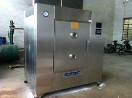 RWBZ-20S中药浸膏微波真空干燥机品牌