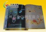 印刷设计彩色样本说明书 宣传册