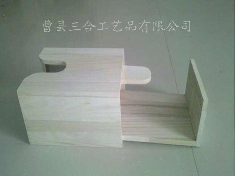 鞋盒 木鞋盒 定做木盒子