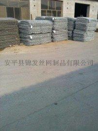 内蒙古格宾石笼网直接生产厂家