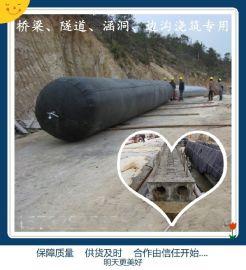 东鑫橡胶气囊充气芯模 可使用60-100次 桥梁空心板胶囊