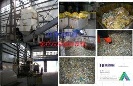 医疗垃圾撕碎设备 广州联冠 3E机械