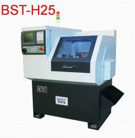 BST-H20/H25小型数控车床,小型线规数控车床,小型车铣复合机