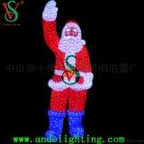 吾欣照明 VSM-052-24V 圣诞老人造型灯