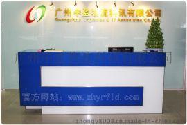 广州RFID芯片 读写器 电子标签产品供应开发商