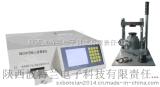解决煤中硫含量的分析仪器-BM2008型X荧光测硫仪