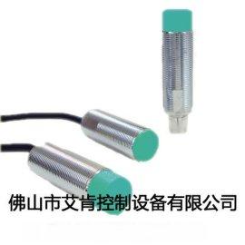 M12、M18电感式齿轮测速传感器,模拟量输出接近光电开关传感器