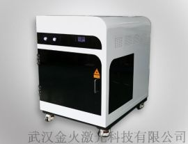 3D水晶雕刻机/玻璃激光内雕机/水晶雕刻机