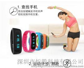 2015新款**智能手环 蓝牙传输智能穿戴运动手环 Android/iOS系统通用手环手镯 通话计步防水功能