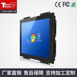 可定制高亮度开放式红外15寸嵌入工控显示器 各种接口可选 低功耗