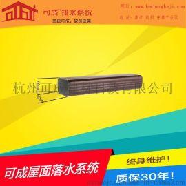 杭州铝合金排水系统/屋面落水系统/彩铝落水系统15257166126